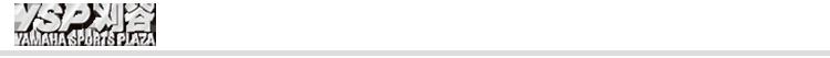 YSP刈谷 おすすめの旬なキャンペーン情報