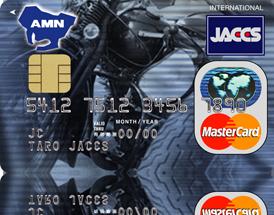 card-amn